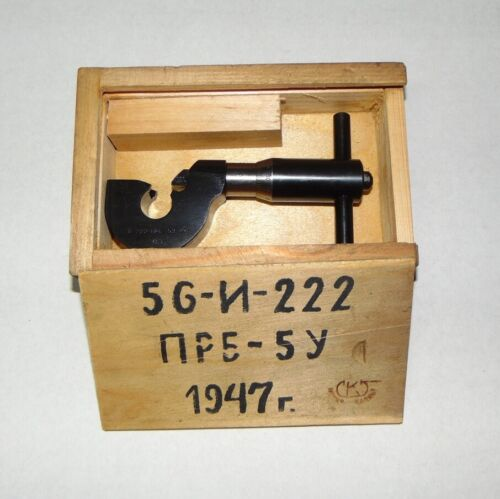 The device for adjusting the front sight of the Mosin-Nagant rifle