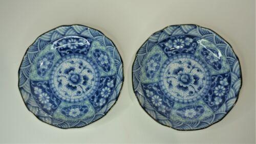Set of 2 Asian Trinket Bits Sauce Dipping Bowls Blue & White Floral Porcelain