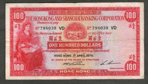 HONG KONG & SHANGHAI BANKING CORPORATION 1970 $100 NOTE, P183C