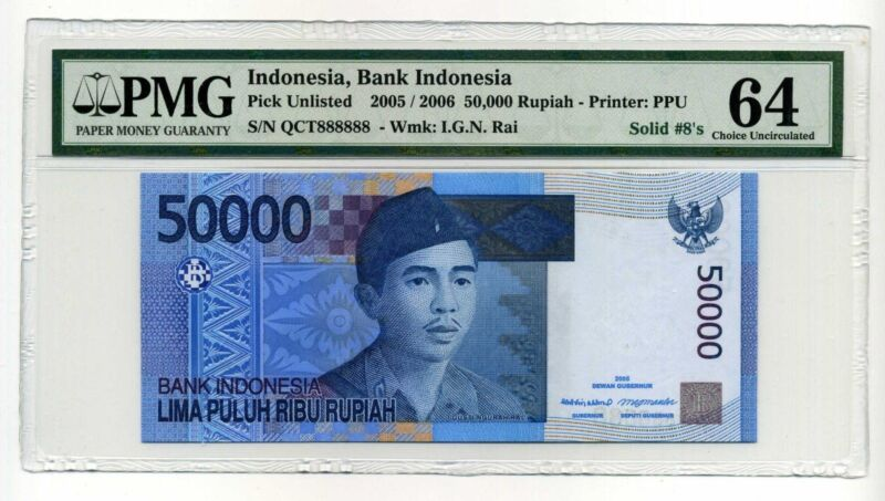 INDONESIA 50,000 Rupiah  2005  P-145   Solid S/N 888888   PMG 64 Choice UNC
