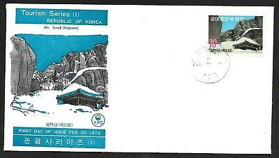 Korea, Two Tourism Series (1) Stamps Cachet FDC First Day Covers, Nature 1973
