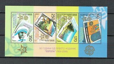 Makedonien / Mazedonien - Europa 2005 / 2006 (postfrisch / ** / MNH) Block 13