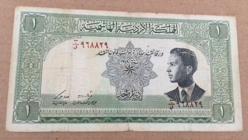 1952 Law 1949 Jordan 1 Dinar Banknote King Hussein 2nd Issue Pick 6