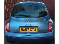 Nissan Micra 2007 Immaculate Condition REDUCED £1550 QUICK SALE!!!