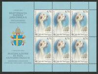 Vaticano - Beatificazione Di Giovanni Paolo Ii 2011 Foglietto -  - ebay.it
