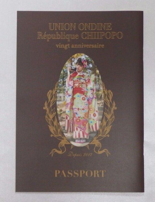 One Piece JAPAN Nagoya Mugiwara Store 6th Anniversary Merchandise Catalog A4
