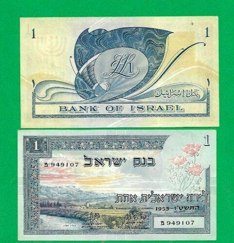 ISRAEL BANKNOTES, 1 LIRA 1955 UNC