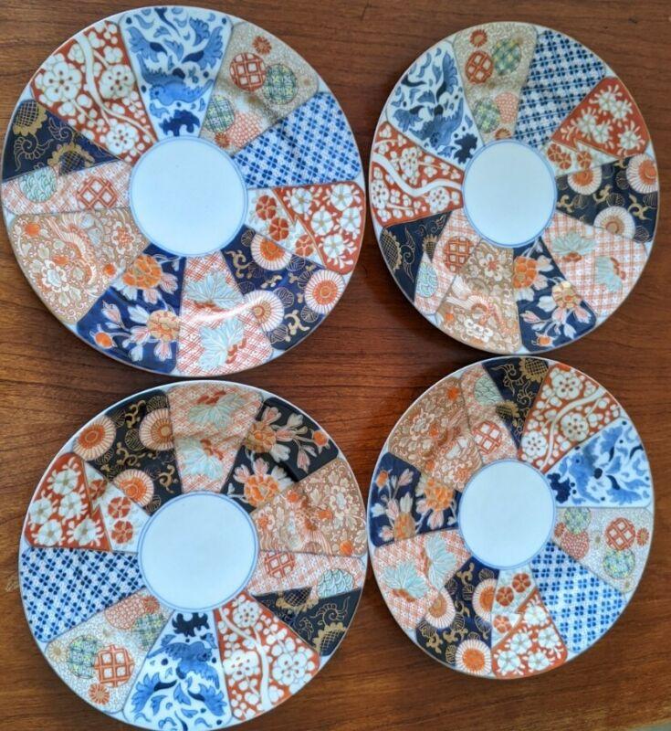 "Set of 4 Vintage Japanese Porcelain Plates- Fukagawa- 7""- blue and orange w/gold"