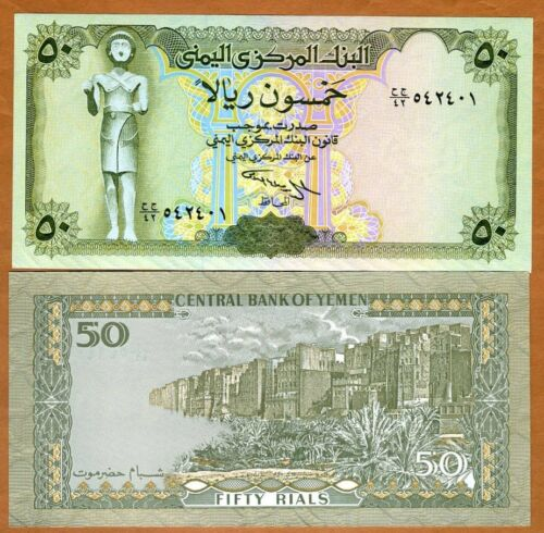 Yemen Arab Republic, 50 Rials, ND (1997), P-27A, UNC