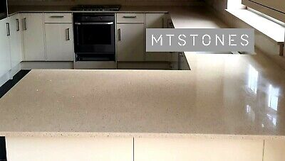 BEIGE SPARKLE QUARTZ WORKTOP SAMPLE I AFFORDABLE QUARTZ  KITCHEN WORKTOPS