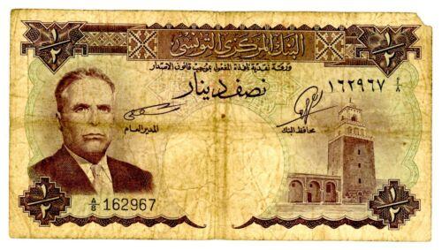 Tunisia ... P-57 ... 1/2 Dinar ... ND(1958) ... * (~) VG-F *