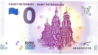 Billet Touristique - 0 Euro - Russie - Saint-Petersbourg (2019-1)
