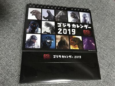 Godzilla 2019 desk calendar Godzilla Store limited