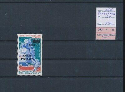 LL96061 Benin 1976 overprint colis postaux fine lot MNH cv 500 EUR