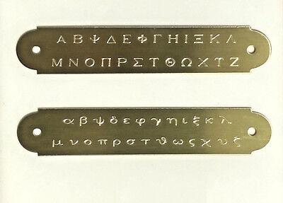 Custom Engraved Greek Letters Fratsorority Brass Plaque 34x4