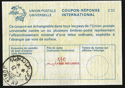 IRC PS INTERNATIONAL REPLY COUPON TUNISIA 1976 UPRATED TO 170 MILL TUNIS