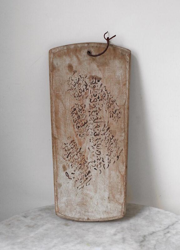 Old MOROCCO Islamic school board, calligraphy