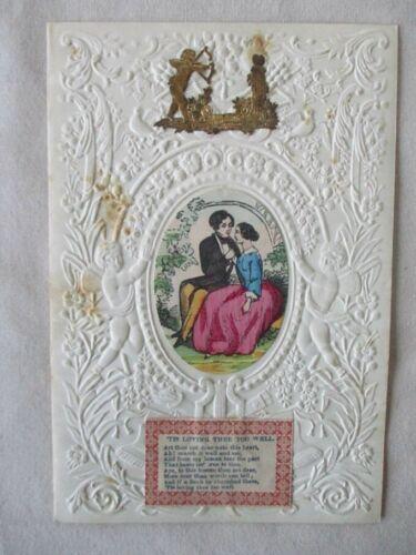 Antique VALENTINE,Embossed Paper, Die Cut Decorations,C.1890, #2