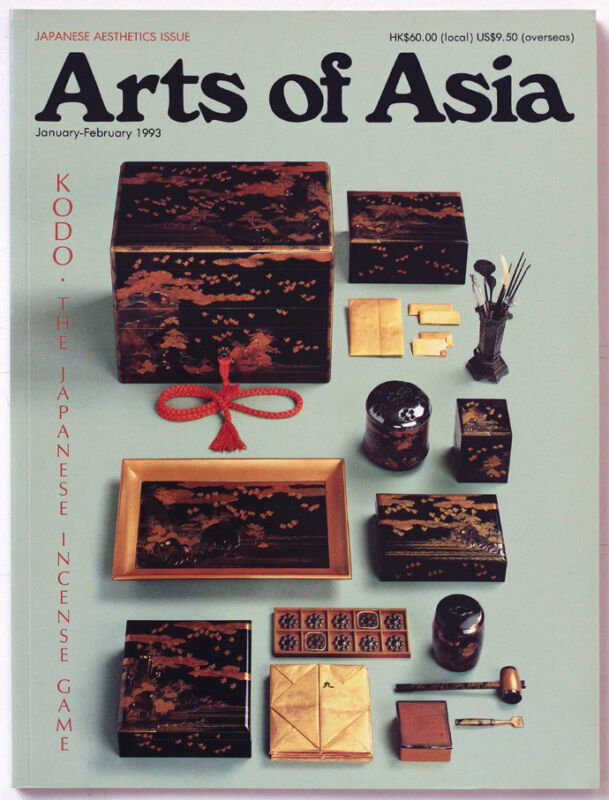 Arts of Asia magazine January/February 1993; Japanese art