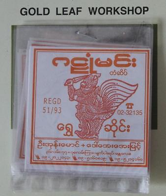 Gold - handgeschlagenes Blattgold aus Mandalay in Myanamr(Burma)