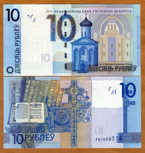 Belarus, 10 rubles, 2019 P-New, UNC > New Security Features