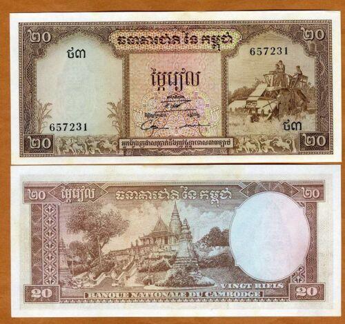 Cambodia, 20 Riels, ND (1972) P-5d Ch. UNC > Primitive combine harvester, Pagoda