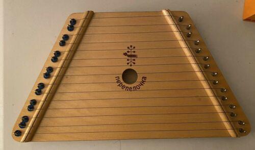 Vintage Russian Music Instrument , Good Condition Lap Harp Nepeneroyka