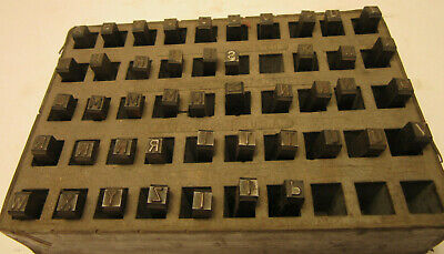 Qty. 46 Matthews Stamps 18 Marking Steel Punch Type Letters