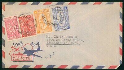 Mayfairstamps Saudi Arabia 1950s Jeddah to US Airmail Cover wwo89083