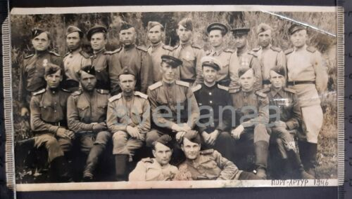 WWII China Port Arthur Soviet Army Military Pacific fleet Air Forces VTG photo