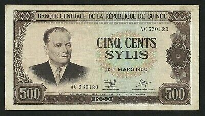 Guinée : 500 Sylis 1980
