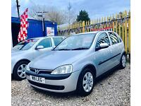 ★🎈WEEKEND MEGA SALE🎈★ 2001 VAUXHALL CORSA 1.2 PETROL ★ MOT SEP 2017★ CHEAP ROAD TAX ★ KWIKI AUTOS★