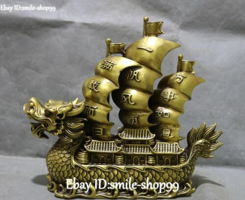 """10"""" Old China Pure Bronze Fengshui Wealth Dragon Loong Boat Ship Ferry Statue"""