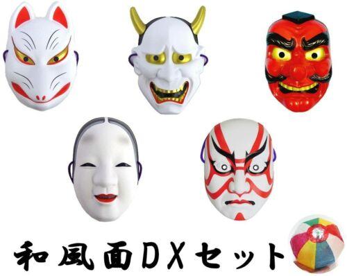 NEW Noh mask set for Japanese masks (fox, hanwa, tengu, face, kabuki)