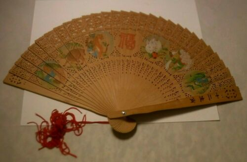Vintage Chinese Carved Pierced Wood Fan 12 Zodiac Signs Bird Snake Monkey DRAGON