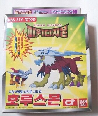 BANDAI DIGIMON ADVENTURE : Holsmon Model Kit Rare