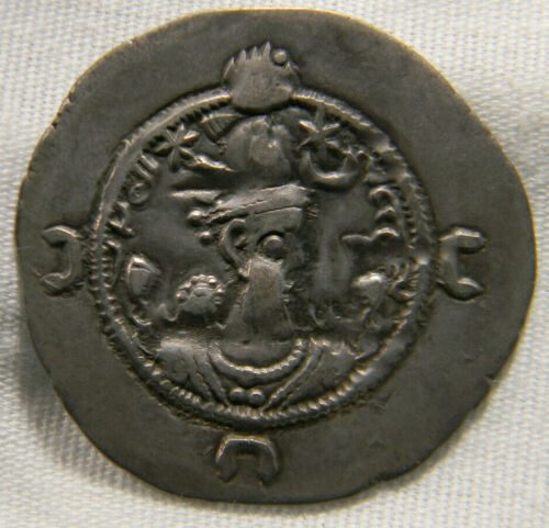 AD 531-579 Sasanian Rare Silver Drachm Coin - Khusru l -  (1157) Fire Alter