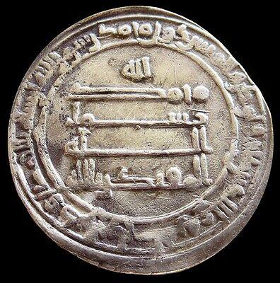 908-932 AD SILVER ISLAMIC DYNASTIES ABBASID CALIPHATE DIRHAM AL-MUQTADIR COINAGE