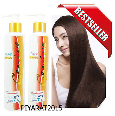 Best Set Of Long Hair Set Shampoo and Conditioner Fast Growth Longer (Best Shampoo And Conditioner For Long Hair)