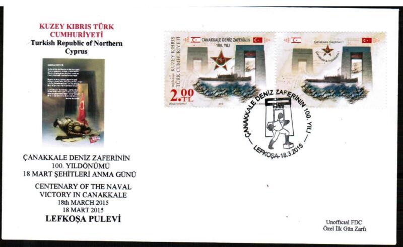 100 YEARS ANNIVERSARY OF GALLIPOLI NAVAL WARS  2015 - UNOFFICIAL FDC