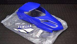 Yamaha Blaster HOOD NOSE CONE GRILL  GENUINE STOCK OEM BRAND NEW YFS200 88-06