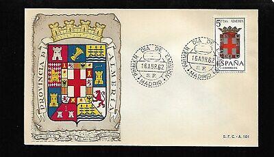 ESPAÑA FDC AÑO 1962 ESCUDOS ALMERÍA EDIFIL 1409 SOBRE PRIMER DÍA DE...