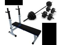 weight bench with 52kg of bodymax weights (as new)