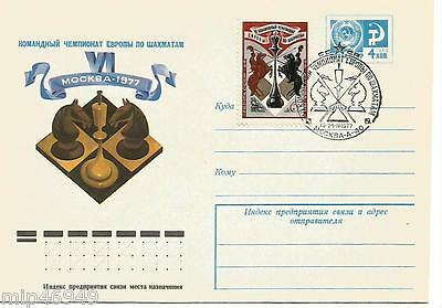 Russia -  1977 - cover Chess Europe Tournament -  Postmarked