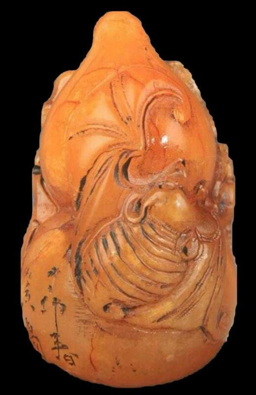 Fine Chinese Carved Stone.