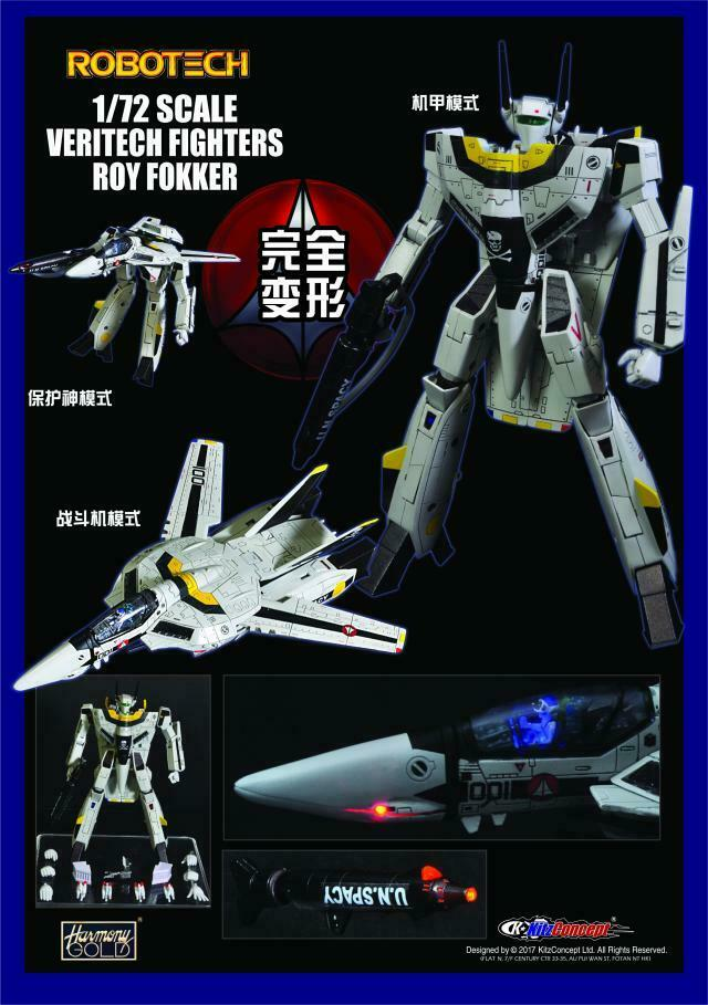 New Kitz Concept 1//72 Veritech Fighters VF-1S Roy Fokker Robotech Toy instock