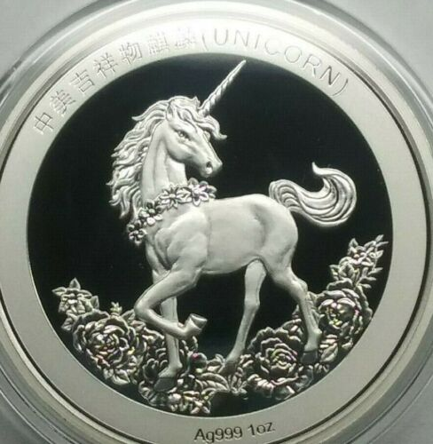 2019 China 1oz Silver Unicorn 25th Anniversary Restrike Double Mint Sealed NEW!