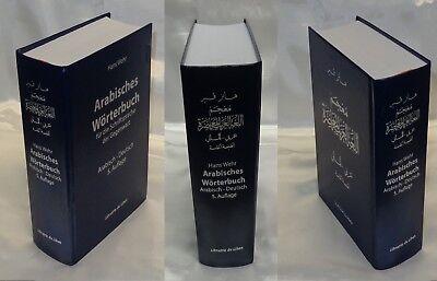 Arabisch - Deutsch Wörterbuch Arabic German Dictionary Hans Wehr 5. Auflage  #HW