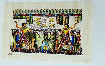 Papyrus Bild aus Ägypten, Wunderschönes Bild