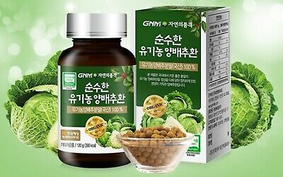 Natural Organic Cabbage Pills  SuperFood 120g Stomach Health Supplement